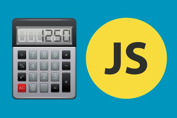 Ипотечный калькулятор на JS