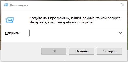 Скриншот из Windows 10