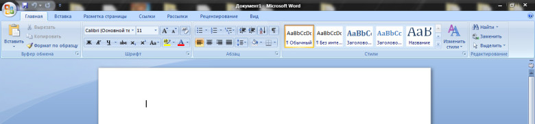 Функциональная панель Word 2007