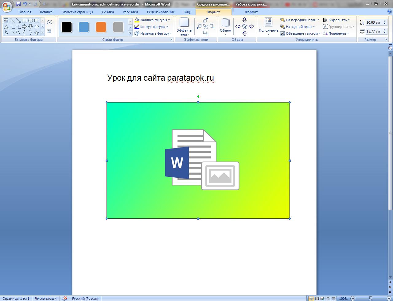 Как сделать обтекание картинки текстом в HTML и CSS 58