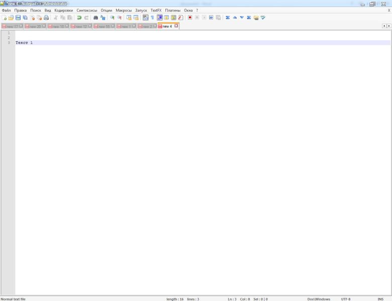 Текст в Notepad++